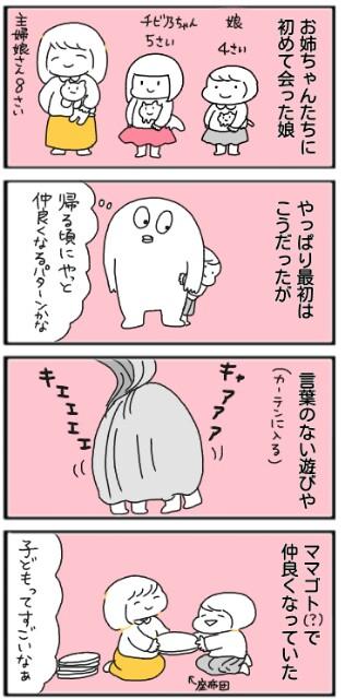 f:id:tukatukasa:20170929132221j:image