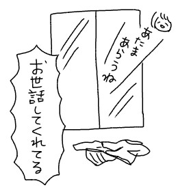 f:id:tukatukasa:20170929132511j:image