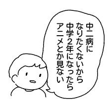 f:id:tukatukasa:20170929132609j:image