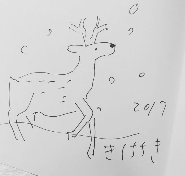 f:id:tukatukasa:20170929135607j:image