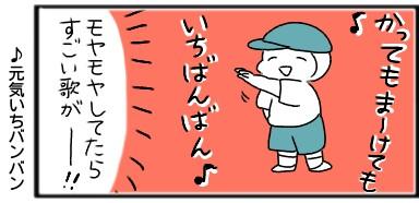 f:id:tukatukasa:20171006094910j:image