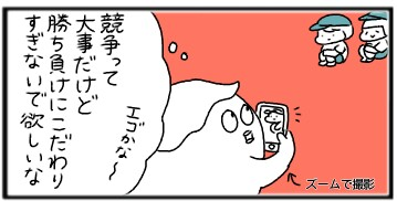 f:id:tukatukasa:20171006205224j:image