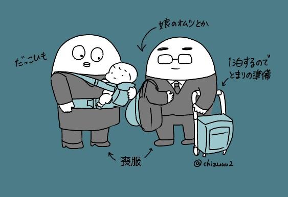 f:id:tukatukasa:20171018122118j:image