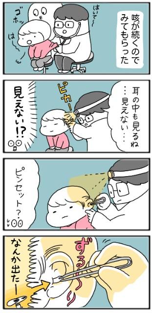 f:id:tukatukasa:20171020150413j:image