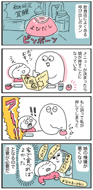 f:id:tukatukasa:20171026142734j:image