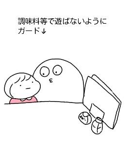 f:id:tukatukasa:20171026142807j:image