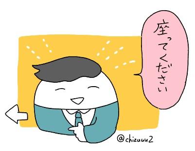 f:id:tukatukasa:20171031164427j:image