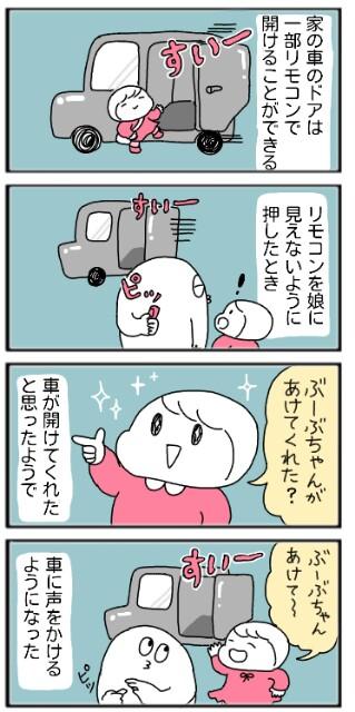 f:id:tukatukasa:20171117113730j:image