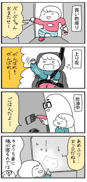 f:id:tukatukasa:20171117113811j:image