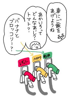 f:id:tukatukasa:20171117113849j:image