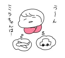 f:id:tukatukasa:20171117113925j:image