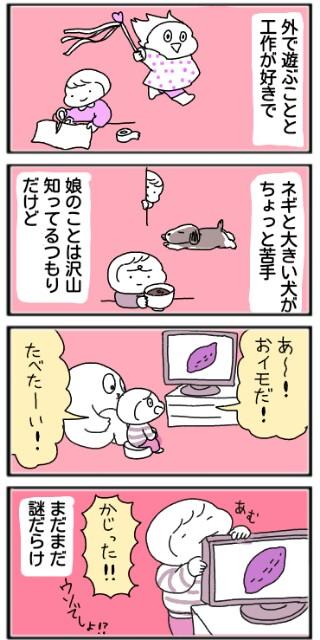 f:id:tukatukasa:20171124153545j:image