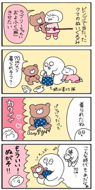 f:id:tukatukasa:20171201122154j:image