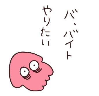 f:id:tukatukasa:20171201185843j:image