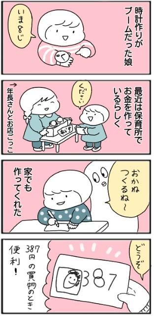f:id:tukatukasa:20171208124359j:image