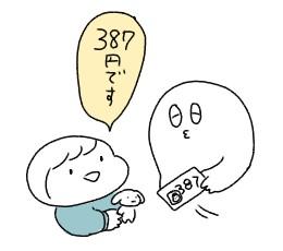 f:id:tukatukasa:20171208124523j:image