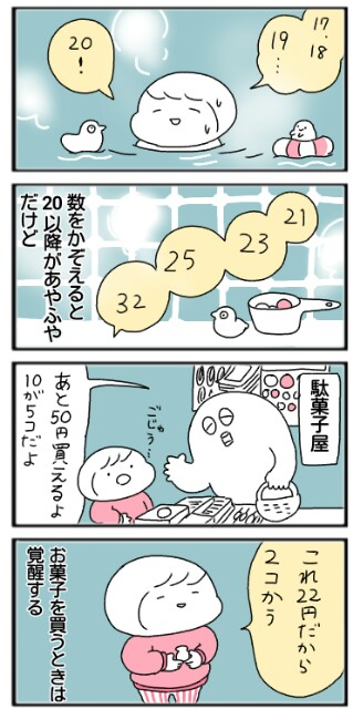 f:id:tukatukasa:20171208124620j:image