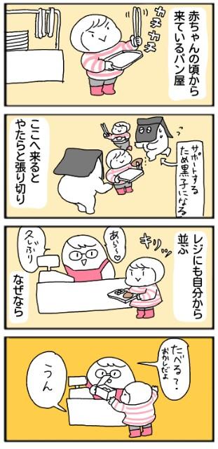 f:id:tukatukasa:20180202114819j:image