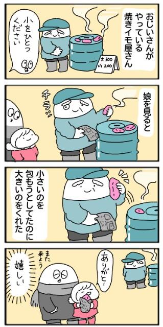 f:id:tukatukasa:20180202114847j:image