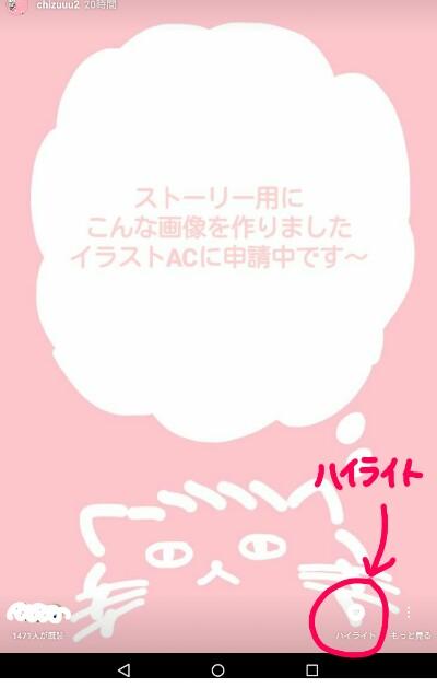 f:id:tukatukasa:20180301152311j:image