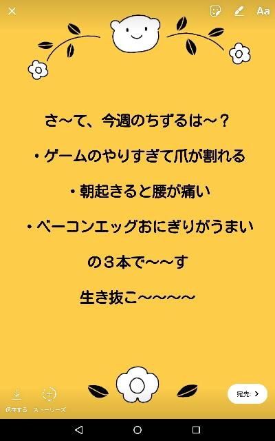 f:id:tukatukasa:20180301154042j:image
