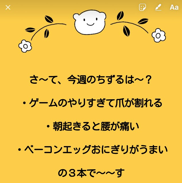 f:id:tukatukasa:20180301155919j:image