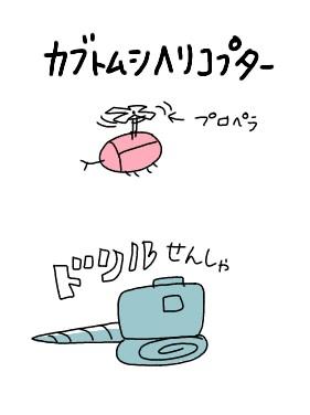 f:id:tukatukasa:20180302165520j:image