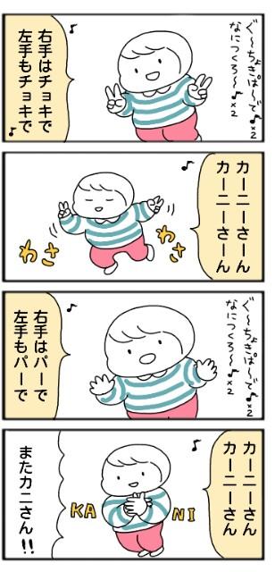 f:id:tukatukasa:20180302165540j:image