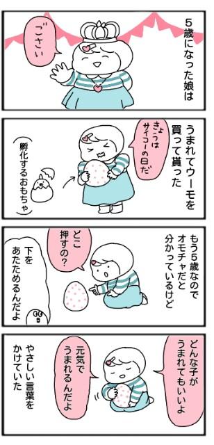 f:id:tukatukasa:20180309165209j:image