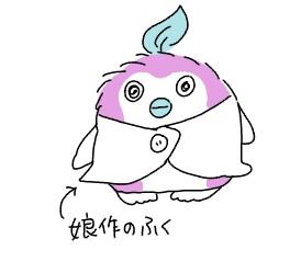 f:id:tukatukasa:20180309165357j:image