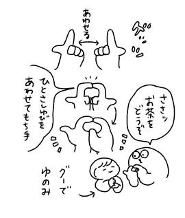f:id:tukatukasa:20180427153858j:image