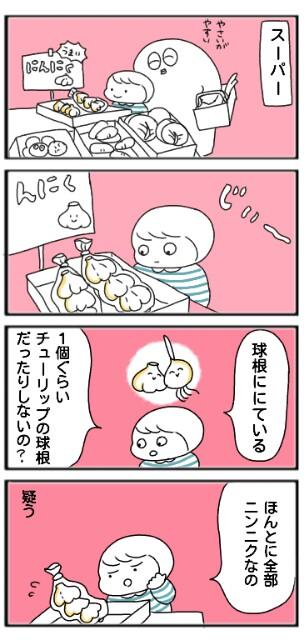 f:id:tukatukasa:20180427154155j:image