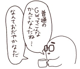 f:id:tukatukasa:20180511153922j:image