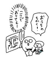 f:id:tukatukasa:20180615141435j:image