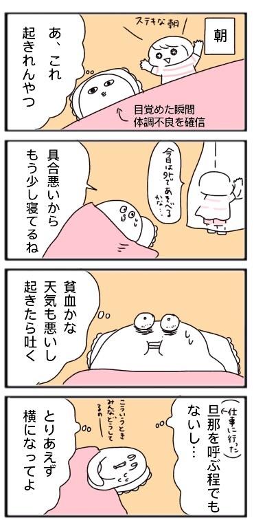 f:id:tukatukasa:20180629144906j:image
