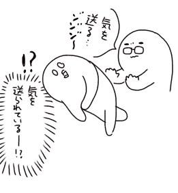 f:id:tukatukasa:20180629145057j:image