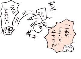 f:id:tukatukasa:20180720135317j:image
