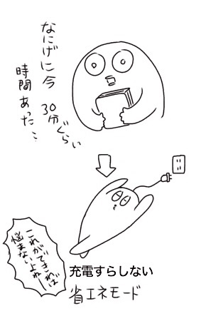 f:id:tukatukasa:20180907130836j:image