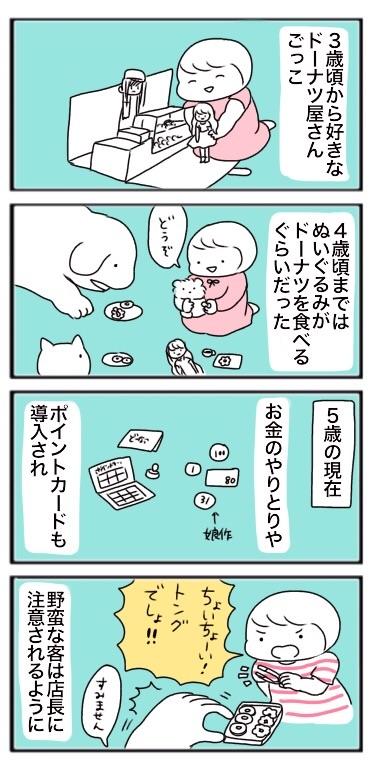 f:id:tukatukasa:20180921114321j:image