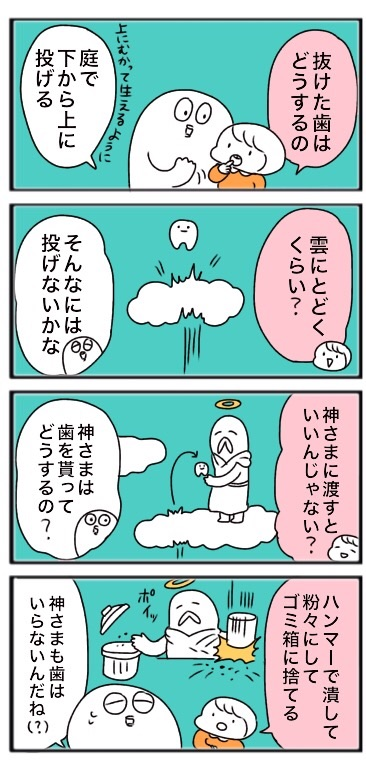 f:id:tukatukasa:20181026141632j:image