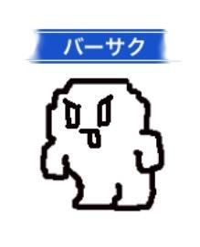 f:id:tukatukasa:20181102151248j:image