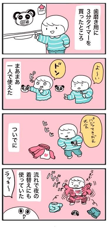 f:id:tukatukasa:20181109132527j:image
