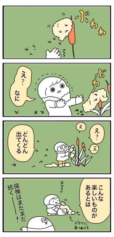 f:id:tukatukasa:20181130114536j:image