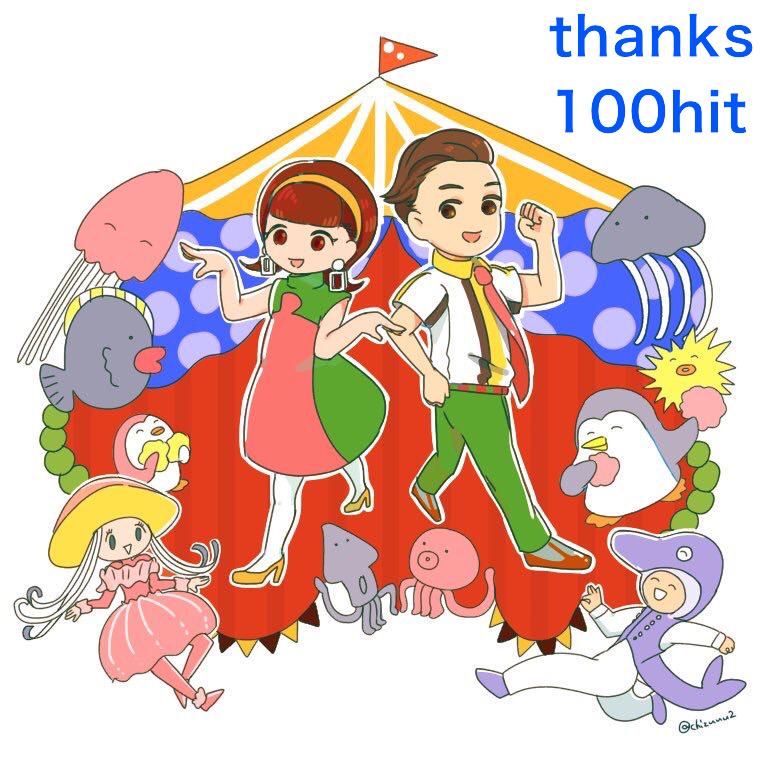f:id:tukatukasa:20181205144201p:image
