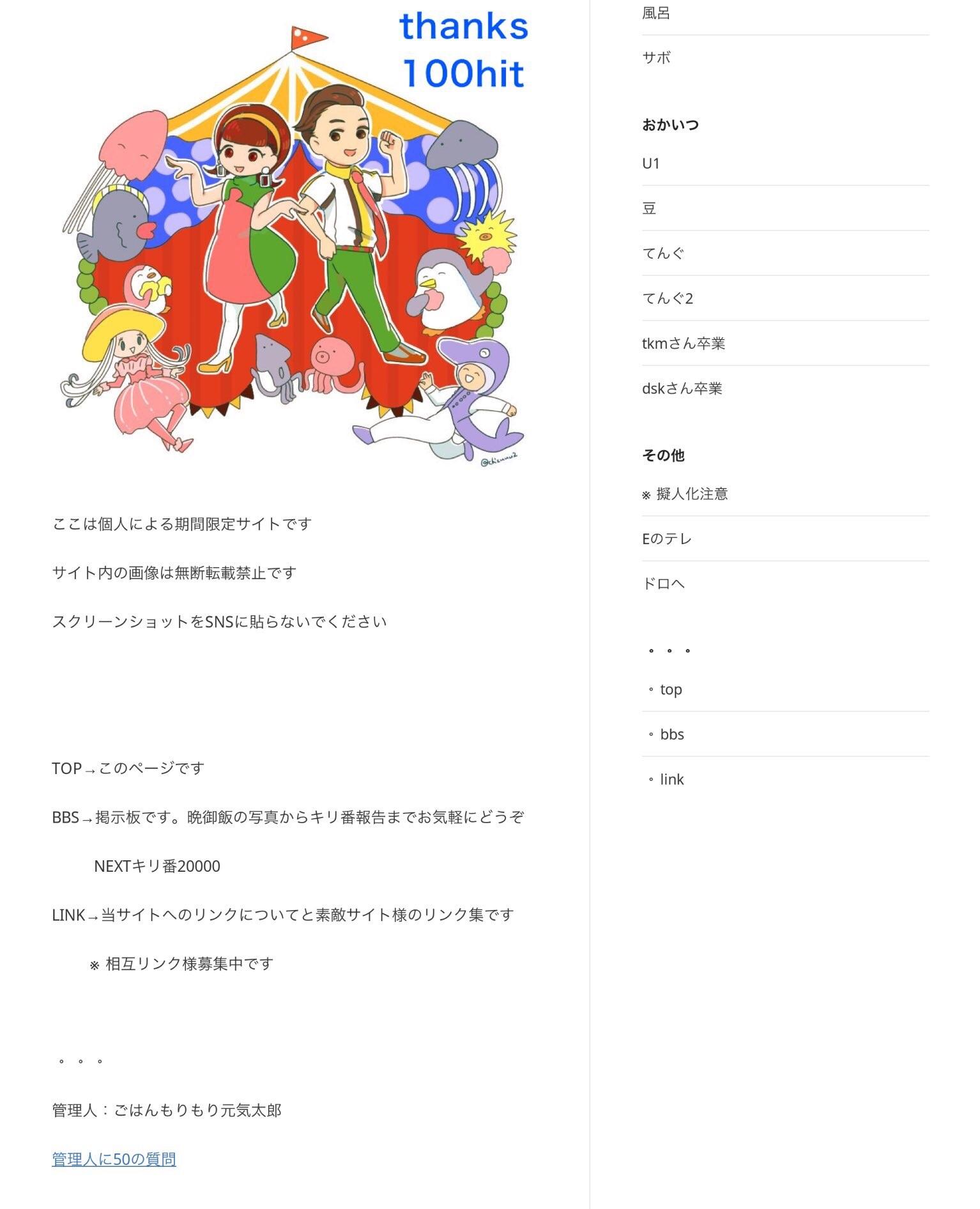 f:id:tukatukasa:20181206183451j:image