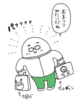 f:id:tukatukasa:20190104132653j:image