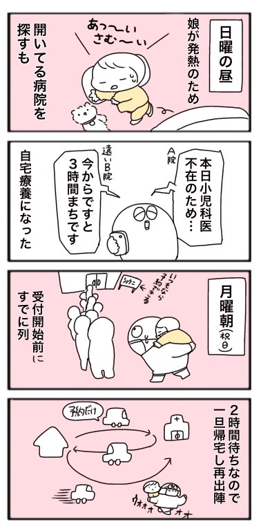 f:id:tukatukasa:20190118151218j:image