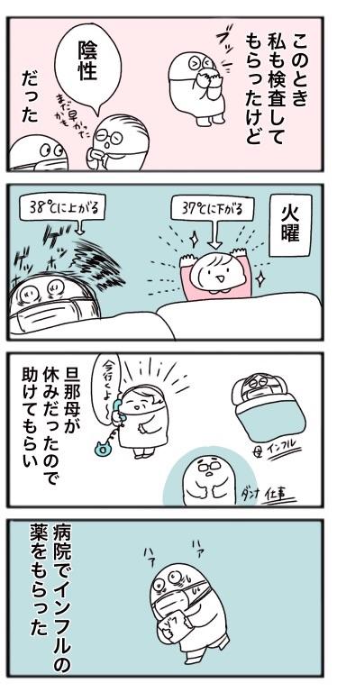 f:id:tukatukasa:20190118151452j:image