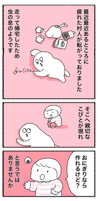 f:id:tukatukasa:20190208140454j:image