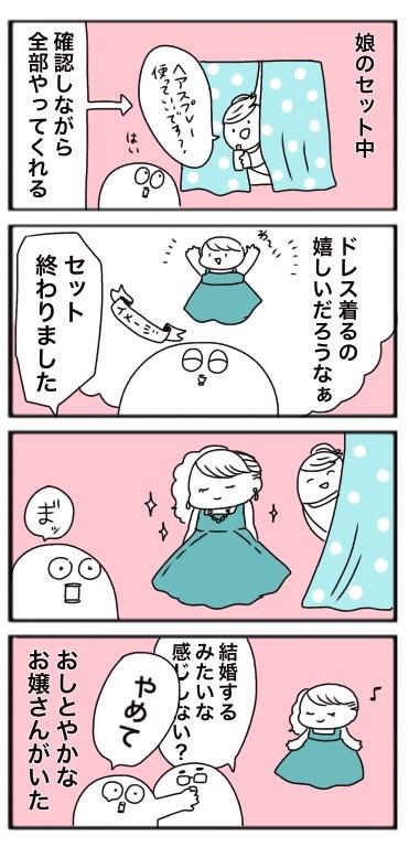 f:id:tukatukasa:20190215141726j:image